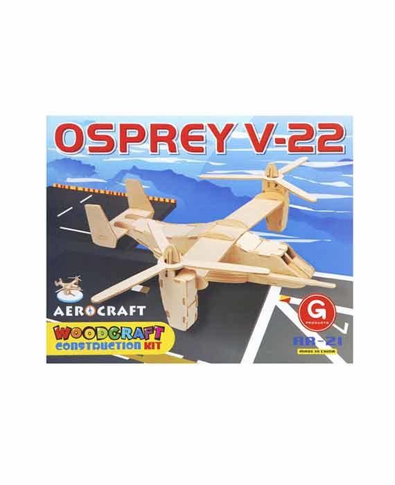 Puzzle-legno-AR21-OSPREY.jpg