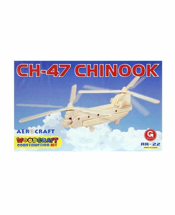 Puzzle-CH-47-Chinook