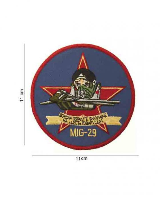 "Patch in Tessuto ""Mig-29"""