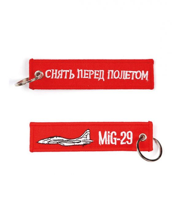 Portachiavi Remove Before Flight + MIG-29